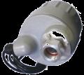 Imagem do produto Sensor transmissor de presença de chama para queimador